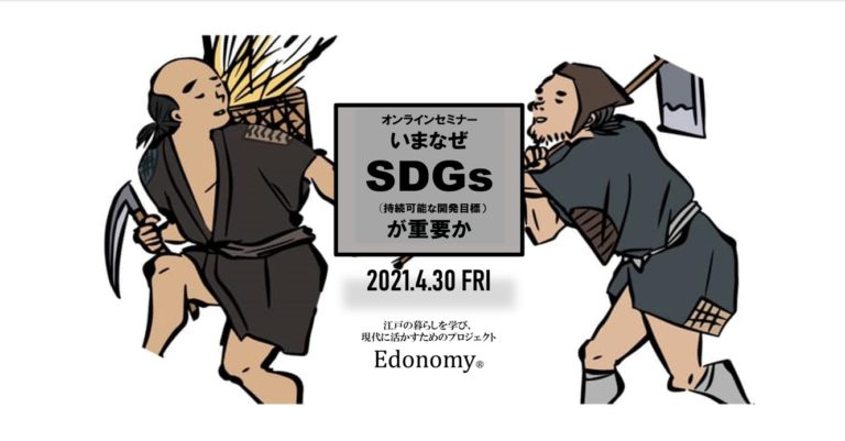 Edonomy1
